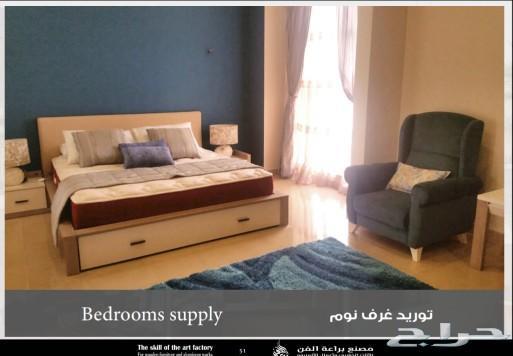 تفصيل جميع الأثاث المنزلي غرف نوم ومجالس