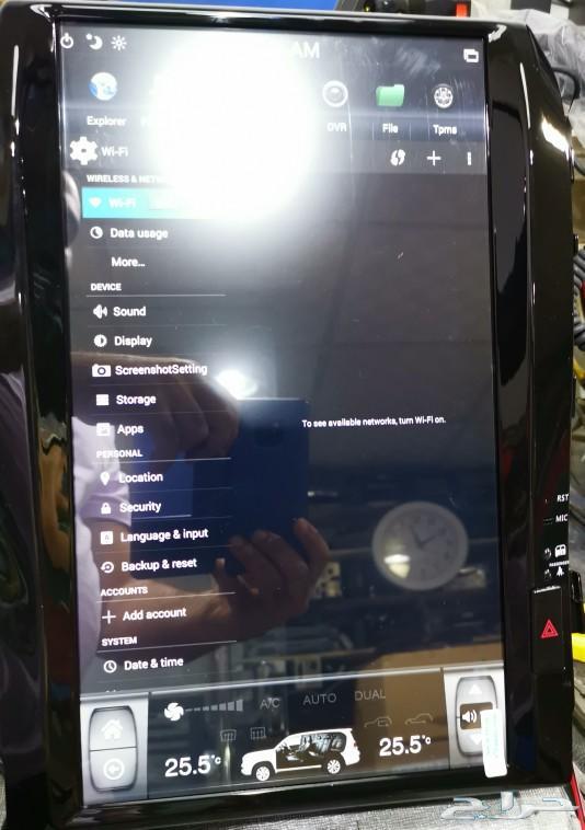شاشة 12 انش جي اكس ار GXR