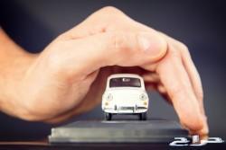 تأمين سيارات ضد الغير بسعر رخيص