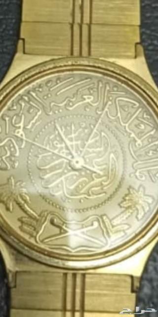 ساعة الملك عبدالعزيز ال سعود يرحمة الله