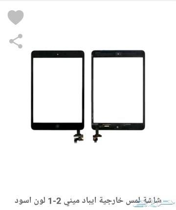 شاشات ايباد مع تركيب اسعار مغرية جدا
