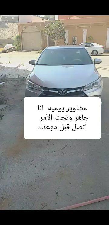 سواق مشاوير شهري في جدة