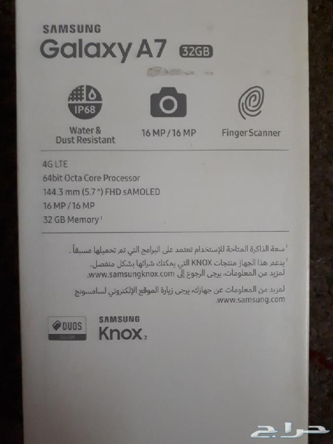 للبيع جوال جالكسي A7 2017