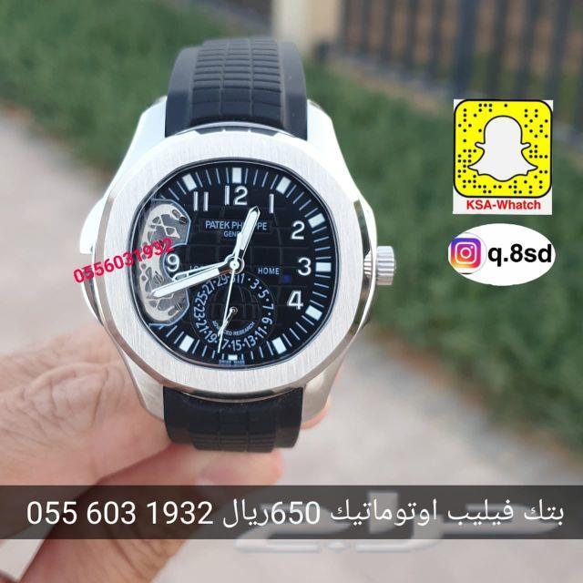 062babaa8810c ساعات ماركات عالميه