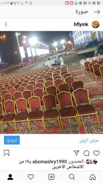 الرياض - يوجد لدينا قهوجيين و