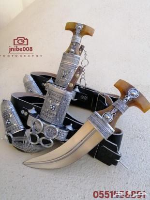 خنجر - خناجر - جنبية - جنابي- شبية زراف