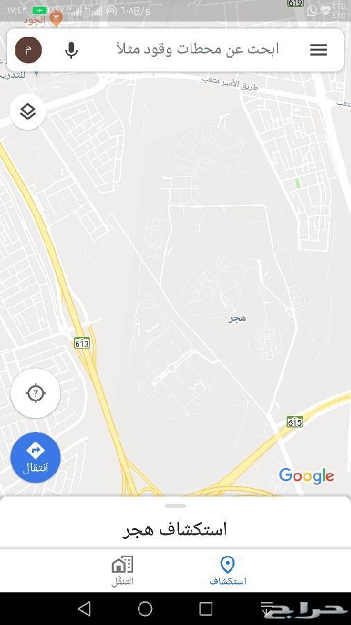 شقة للبيع بالدمام حي هجر تقبل الصندوق العقاري