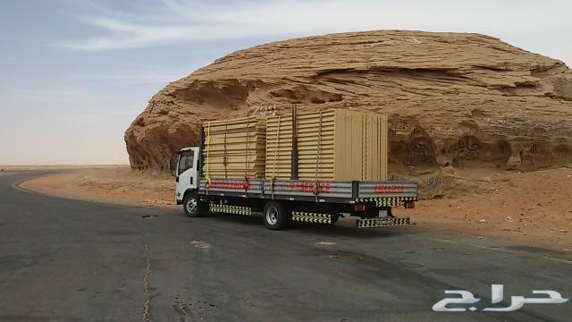 دينا 6 متر للايجار بالمشوار داخل المملكة