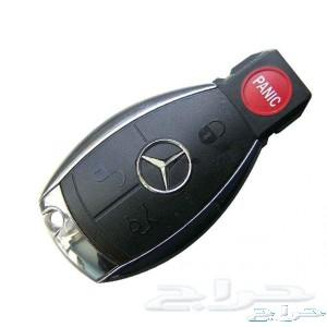 محل مفاتيح في جدة