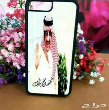 هدايا نوره العنزي احلى الهدياء بسمك اسم من تح