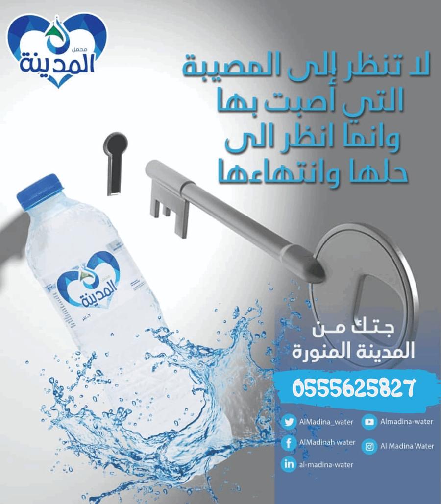 توصيل مياه للمنازل وغيرها وتريلات وكميات