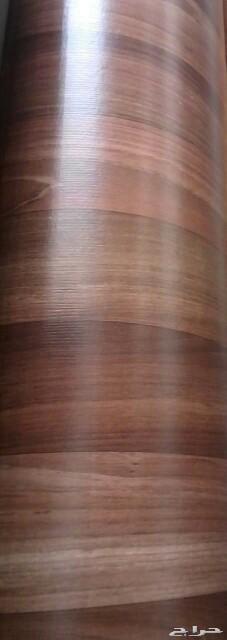 مشمع أبو فارس جميع انواع المشمعات الباركيه