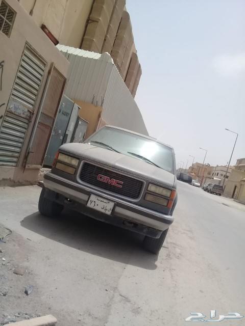 الرياض .شرق