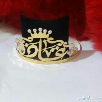 سارعو في حجهز هدايا العيد براقى الهدايا