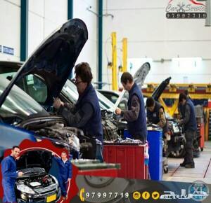 مركز صيانة للجميع انواع السيارات
