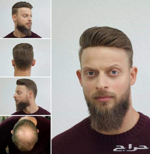 Varovik Edinstveno Prane تركيب شعر رجالي Ampamariamoliner Org