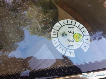 سياره مرسيدس فياجرا للبيع
