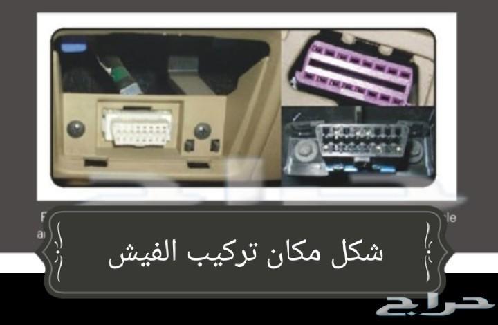 عداد الكتروني للسيارة