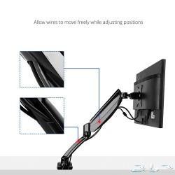 ذراع حامل شاشة كمبيوتر هدرليك حر الحركة