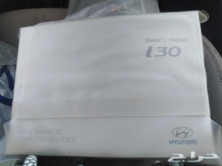 هونداي i30 هاتشباك للبيع