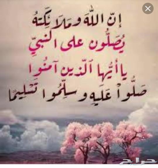 اللهم صل وسلم وزد وبارك على نبينا محمد