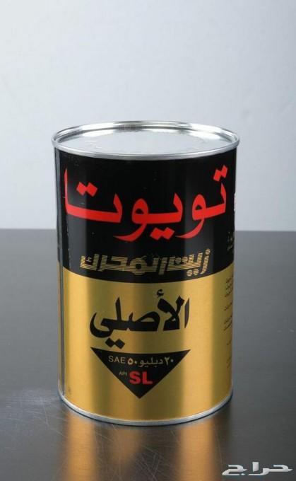المملكة العربيه اليعودية جده