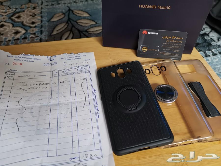 هواوي ميت 10 Huawei mate
