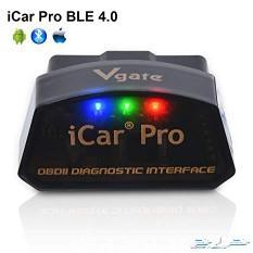 احدث جهاز OBDII قاريء لأكواد السيارة