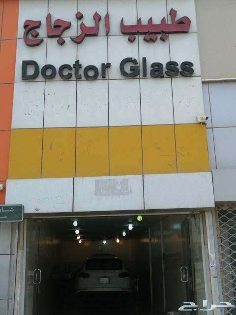طبيب الزجاج   تلميع انوار  اصلاح كسور الزجاج