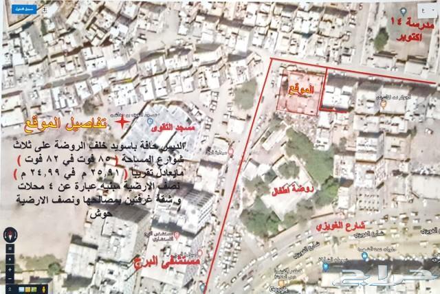 بيت في اليمن في منطقه المكلاء