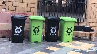 شركة حاويات ونفايات وعقود للبلديه وتجديد رخص