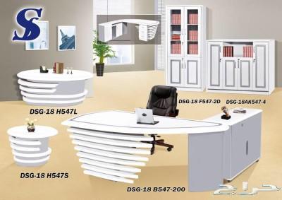 مكاتب دواليب اثاث مكتبي كراسي دوار كنب