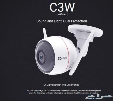 كاميرات مراقبة وأجهزة بصمة بأسعار مغرية