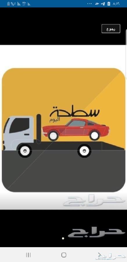 سطحة بالمدينة المنورة لنقل جميع السيارات