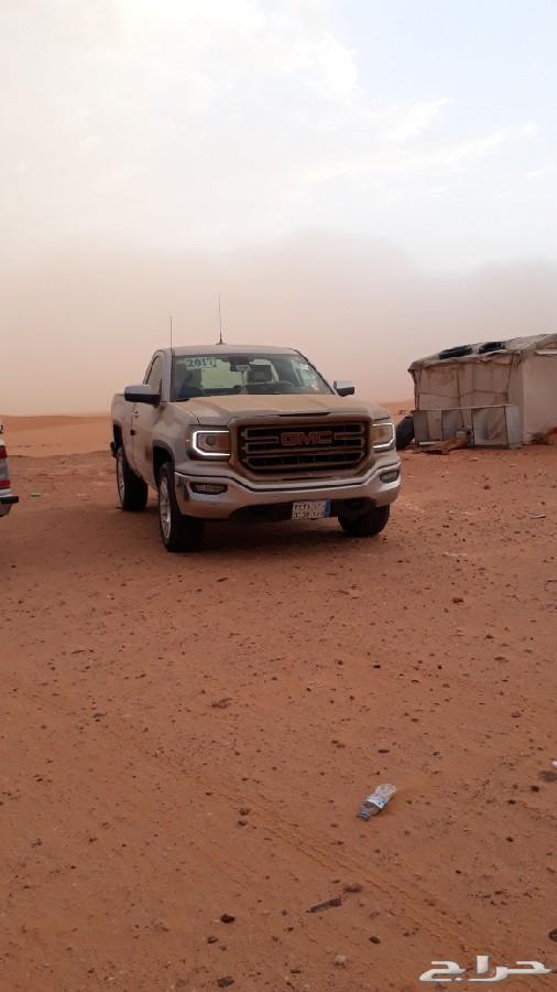 الشرقيه - سلام عليكم ورحمة الله