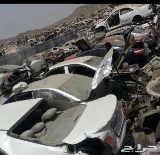 جميع انواع قطع السيارات مع التوصيل داخل ينبع