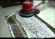 تنظيف خزانات تعقيم المياه السعر 250