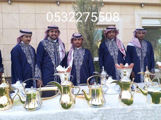 قهوجي وصباب الرياض
