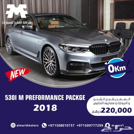 BMW 530i M Performance Package 2018 Model