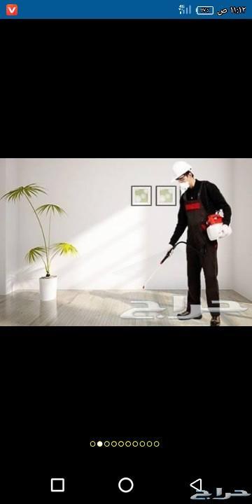 شركة الطايف لنظافة العامة