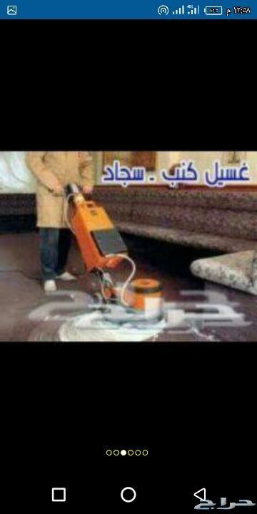شركة الوادي كلين للنظافة العامة