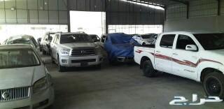 تشليح الوسام لقطع غيار السيارات