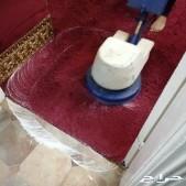 شركة تنظيف كنب موكيت مجالس سجاد خزانات منازل