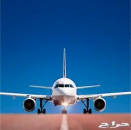 حجز طيران على الرحلات المحليه والدوليه
