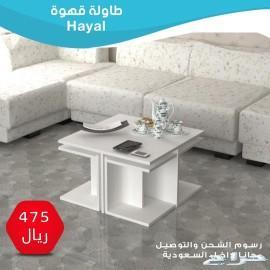 طاولات ومكاتب ومداخل حديثة وانيقة