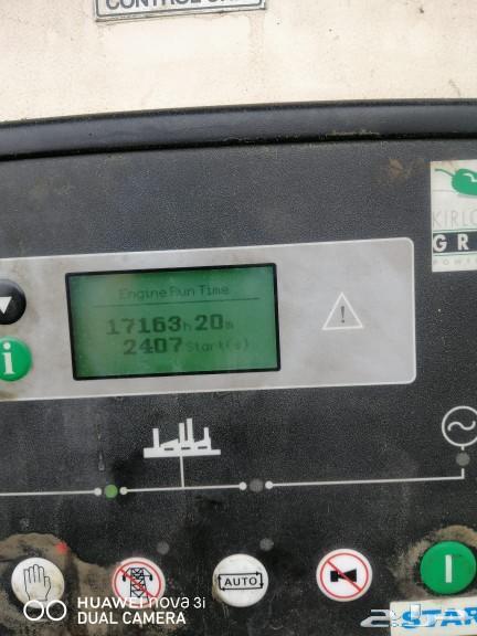 مولد كهرباء 135 كيلو كاتم صوت ( جدة)