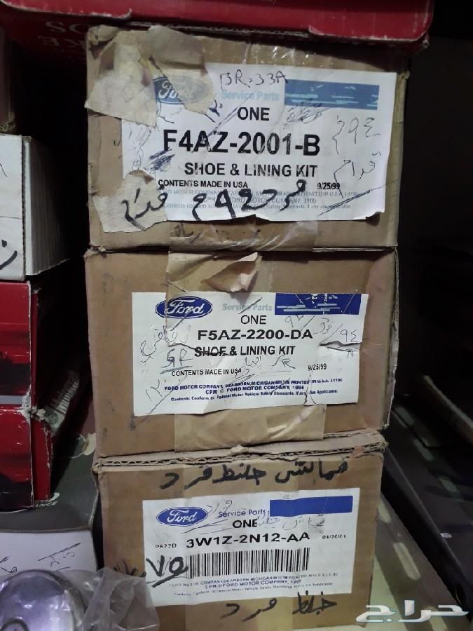 فحمات فورد 90   94   95   2003  القصيم