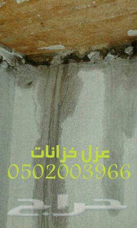 كشف تسريب المياه  nحل ارتفاع فاتورة المياه