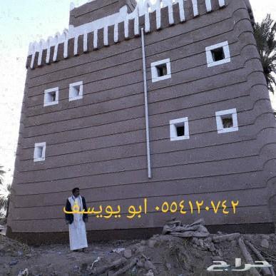 نجران - معلم مباني اثريه طين