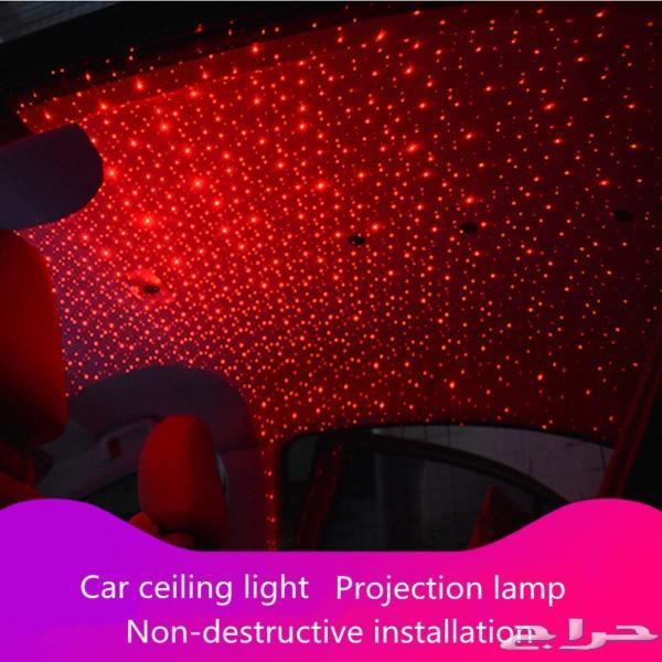 اضاءه علي شكل نجوم للسياره او غرف النوم